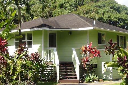 Pineapple Cottage Haiku Maui  Experience Paradise