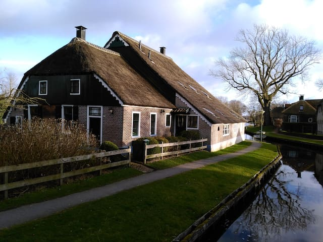 Dwarsgracht 4y0u Comfortable in summer and winter - Giethoorn - Holiday home