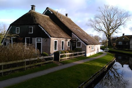 Dwarsgracht 4y0u Comfortable in summer and winter - Giethoorn - Loma-asunto