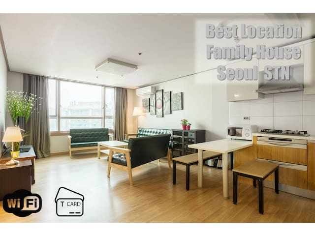 B.M#2BR/1Bath BIG Hall[BEST SEOUL STN]