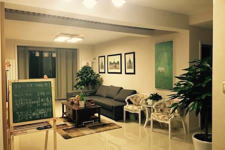 临近民国浦口北站温馨公寓 - 南京