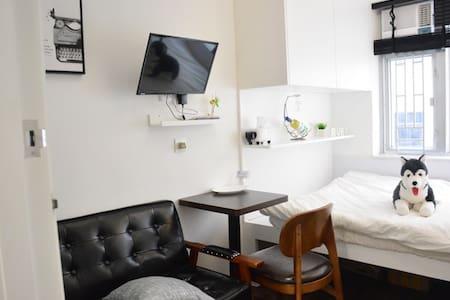 A房 新派装修 管家式服务 带来不一样的体验 尖沙咀地铁口对面 房間內設洗手間