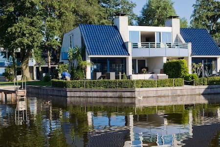 AMSTERDAM:.Loosdrecht Apartment 4p - Loosdrecht