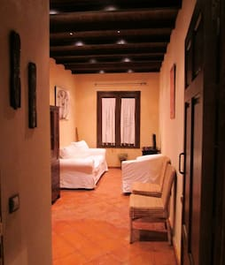 Acogedor apartamento en Cazalla  - Appartamento