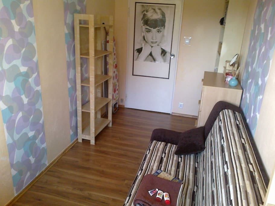 Your room (about 9 square metres)