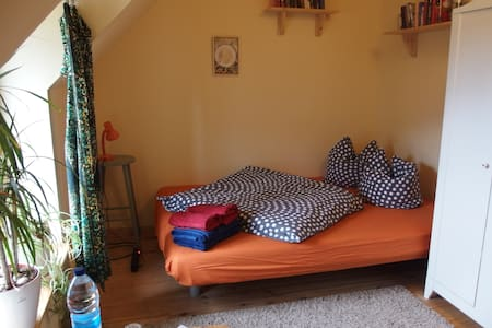 Ruhiges Doppelzimmer auf Hof Mellon - Plouguernével
