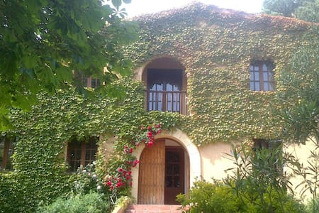 "Cottage ""Masia"" in Barcelona Countryside"