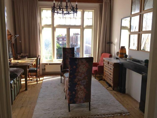 Topclass appartment hotspot Utrecht