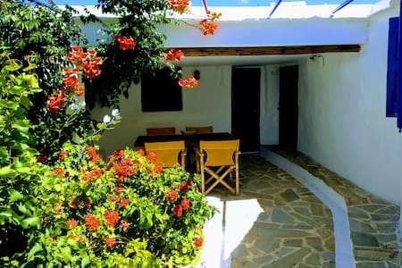 Traditional Cycladic Cottage
