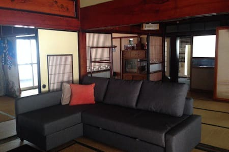 Vintage Japanese Backcountry Inn  - Hus