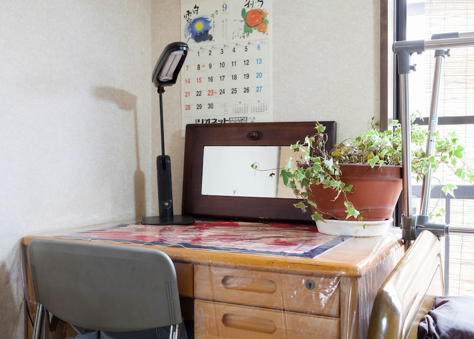 This desk is new and you can learn anything of your lesson or use the PC easy.