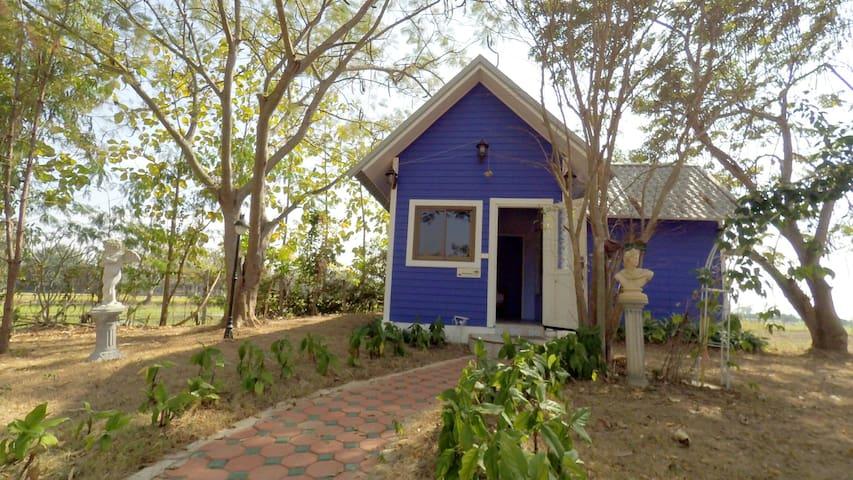 Southampton : Bungalow in the Gdn - Tambon Mueang Kaeo