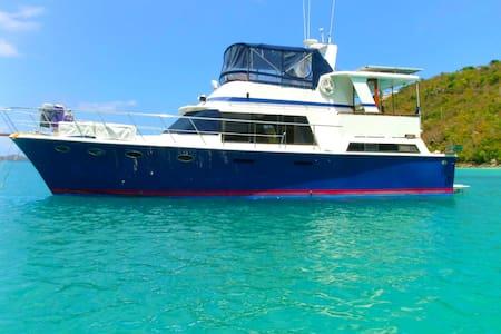 Windward Charter x 2 (from Grenada) - Windward Caribbean islands - Boot