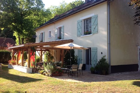 Charming B&B in our country home - Saint-Yrieix-la-Perche