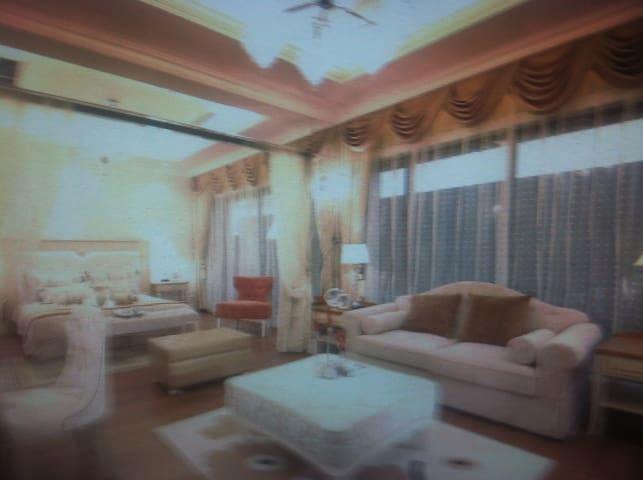 漂亮 - 山南 - Appartement