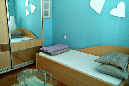 A recently refurbished room in the city centre - Novi Sad - Wohnung