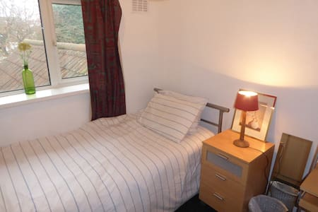 Lovely single room - Oxford