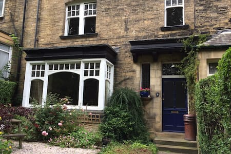 Rooms in conservation area near City Centre - Leeds