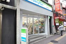 """""""Family Mart"""" convenience store from my place, it takes 5 minutes to walk"""
