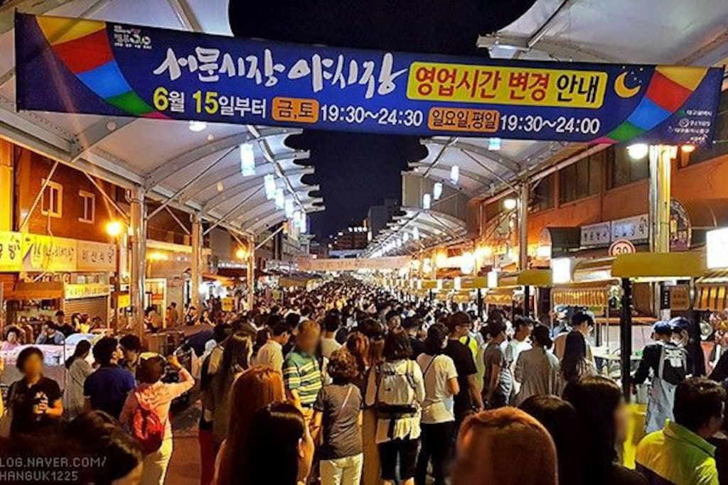 "The biggest traditional market near my house. ""Seomoon Market"""