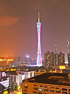 Own your private canton tower-3BR - Guangzhou - Apartment