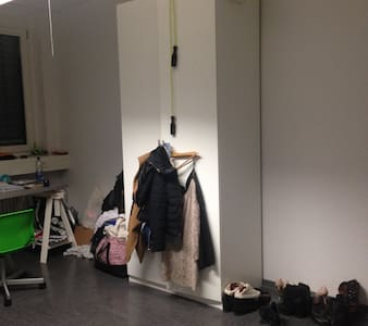 15.12-08.01 Peaceful room in a dormitory 18m2 WLAN - 科隆(Köln) - 其它