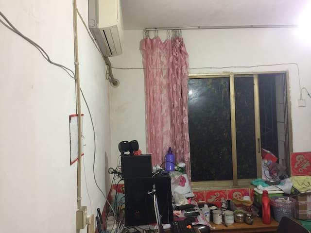 温馨小单间出租 - Neijiang Shi - Apartment