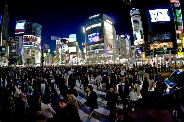 TOP LOCATION, CENTRAL SHIBUYA! - Shibuya - Daire