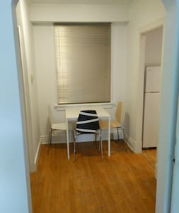Apartment Near Clayton and WashU 41 - Richmond Heights - Lägenhet