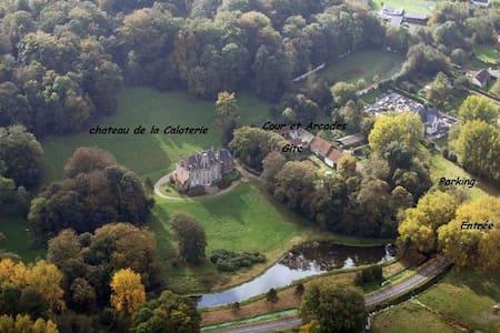 Château de la Caloterie - 몽트뢰유