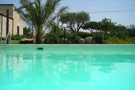 """Il noce"" Masseria Sant'Elia - Ragusa - Apartamento"