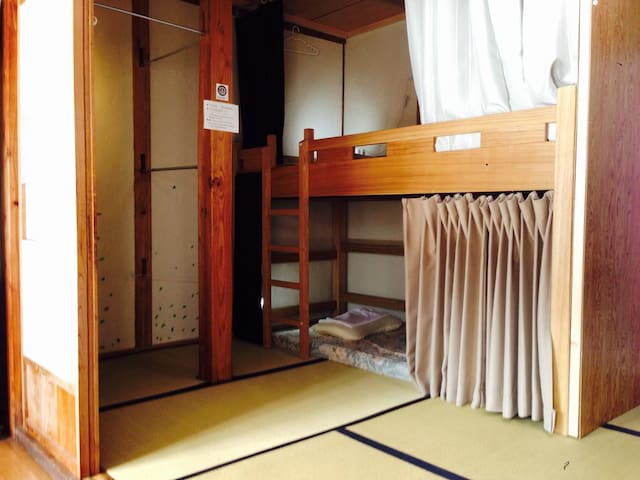 Relax♪★Free Wifi★ Dorm  for  unisex 1 person ★