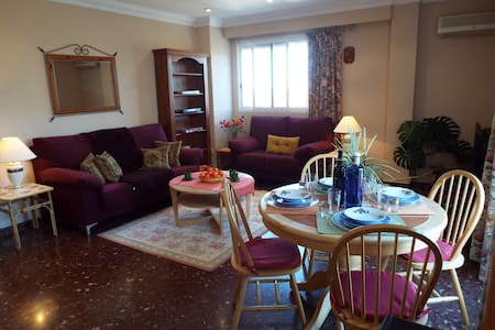 Spacious Apartment in tranquil Pego - Pego