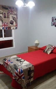 A lovely flat at the heart of the city - Linares