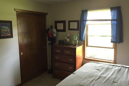 Private Room - Indianapolis - Casa