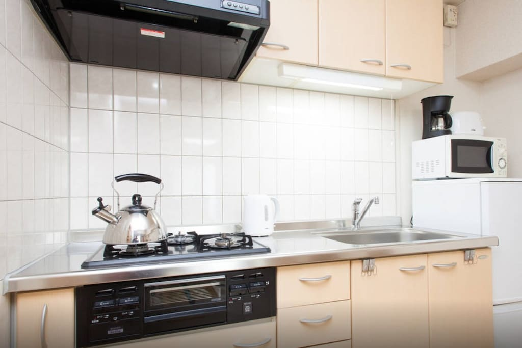 Kitchen: feel free to cook