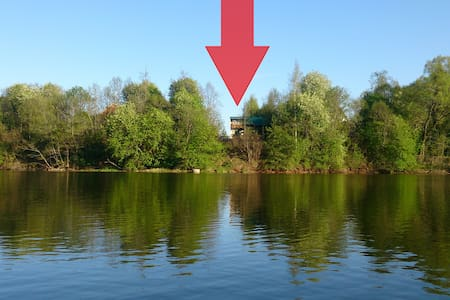 Дом с баней на берегу водохранилища - Zhukovka - Casa