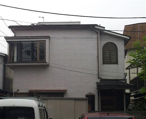 Lovely private house Tokyo Shinjuku - Shinjuku - Ev