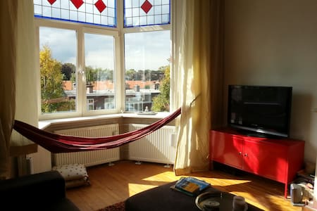 Spacious apartment with hammock! - Rijswijk