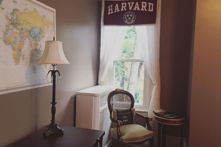 Phil's Apartment at Harvard - Harvard Room