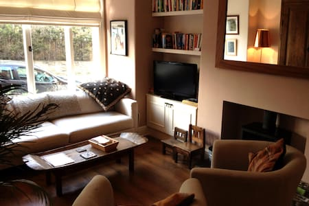 Chic & Cosy 3 Bedroom House in Fab Yorks Village - Boston Spa - Haus