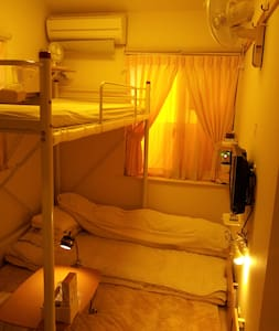 4/4 距離JR八王子車站徒步5分鐘之Tokyo8home 東京民宿【八王子之家】-  閣樓床和式房 - Hachiōji-shi