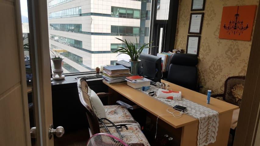 Gangnam Style Business Office