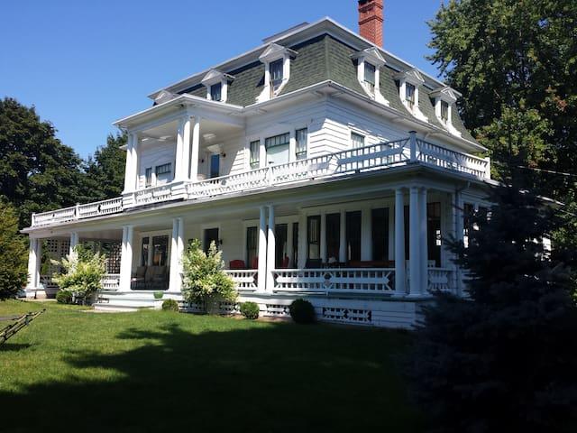 Sealander House