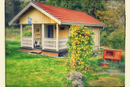 Guest house in country side Arlanda - Rimbo - House