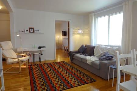 Charmant 2-pièces avec parking (three Months mini) - Longueuil - 公寓