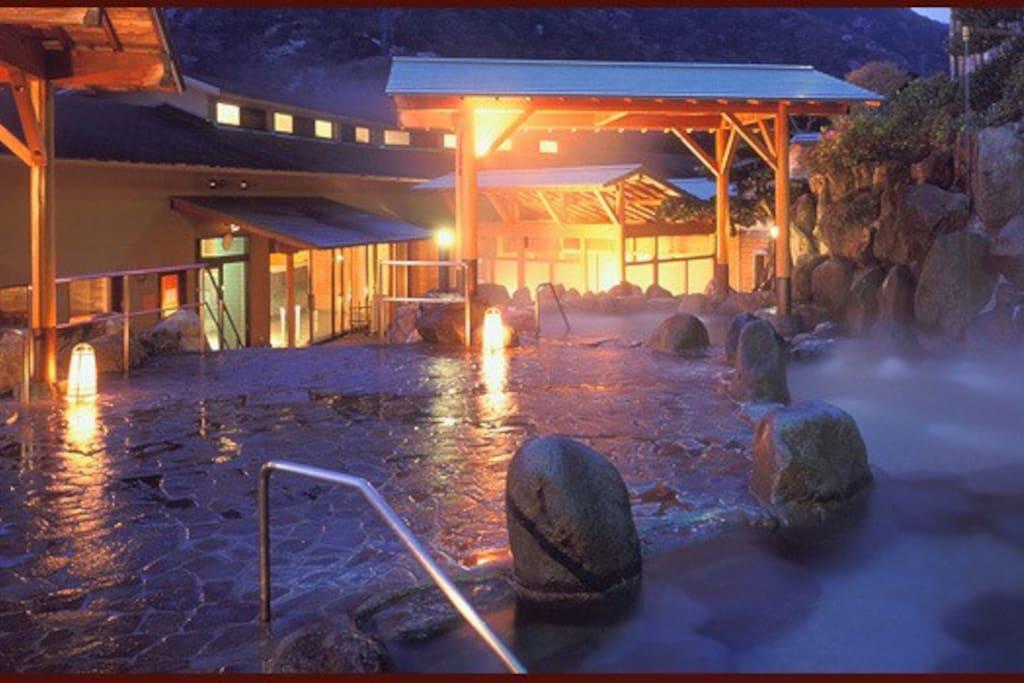 【非民宿内】マンション付近の温泉  森の湯 民宿步行500米的温泉