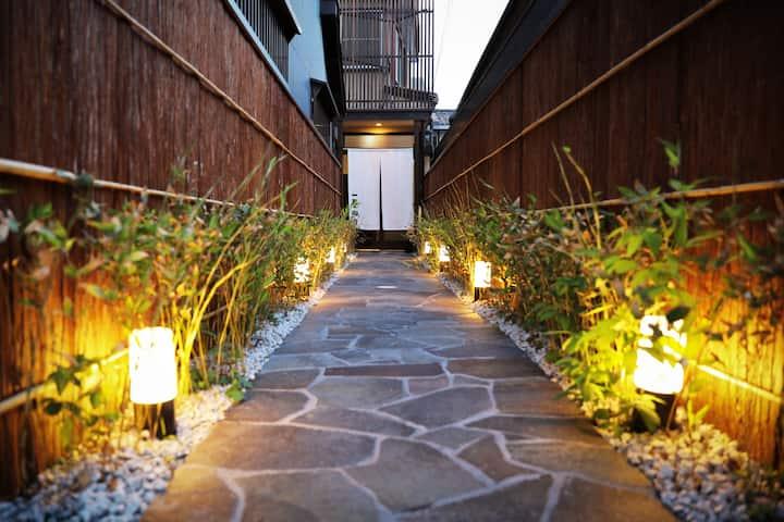 【一吾山房】嵐山の近くにある庭付きの豪華な日本古民家宿。