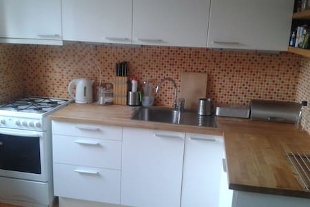 Comfy house near the downtown (separate room) - Brno - Hus