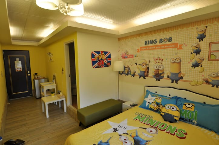 Small yellow people Room TaiChung 近逢甲夜市 - Xitun District - Apartment